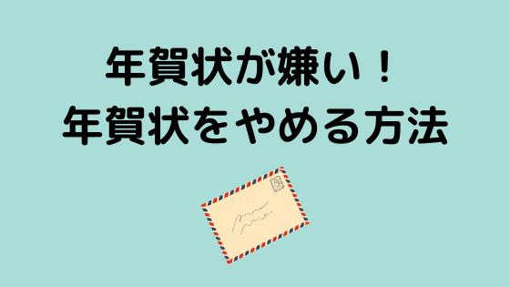 "img src=""puppy.jpg"" alt=""年賀状が嫌い"""