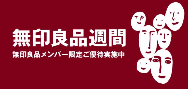 """img src=""""puppy.jpg"""" alt=""""無印良品週間買わない"""""""