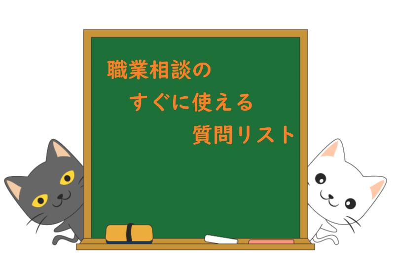 """img src=""""puppy.jpg"""" alt=""""職業相談質問内容"""""""