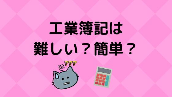 "img src=""puppy.jpg"" alt=""工業簿記は簡単難しい"""