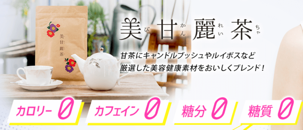 "img src=""puppy.jpg"" alt=""ダイエット茶"""