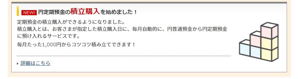 "img src=""puppy.jpg"" alt=""隠し口座"""