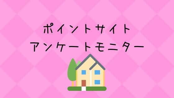 "img src=""puppy.jpg"" alt=""月5万円在宅ワーク"""