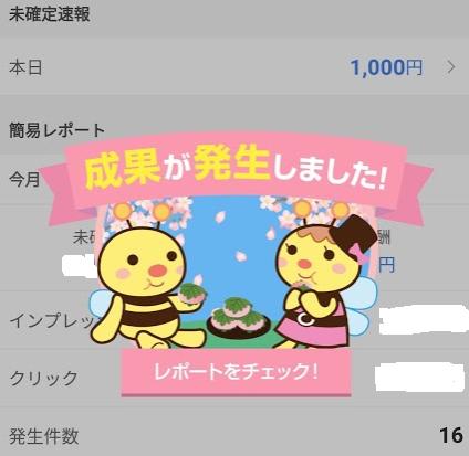 """img src=""""puppy.jpg"""" alt=""""在宅ワーク5万"""""""