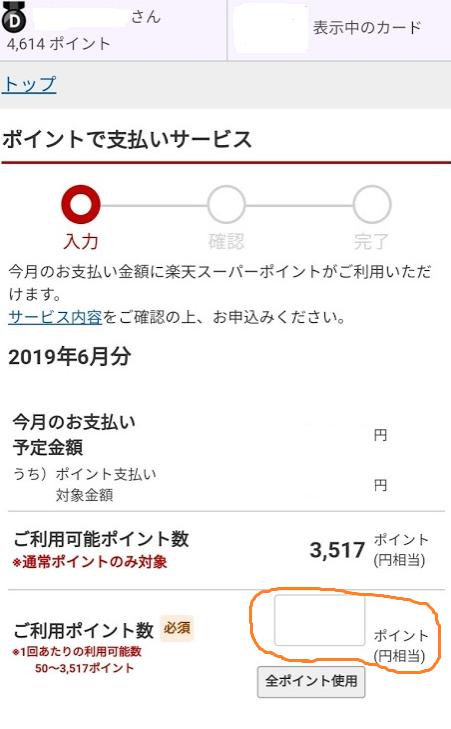 "img src=""puppy.jpg"" alt=""楽天カード"""