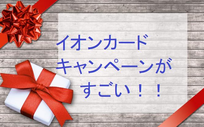 """img src=""""puppy.jpg"""" alt=""""イオンカードキャンペーン"""""""