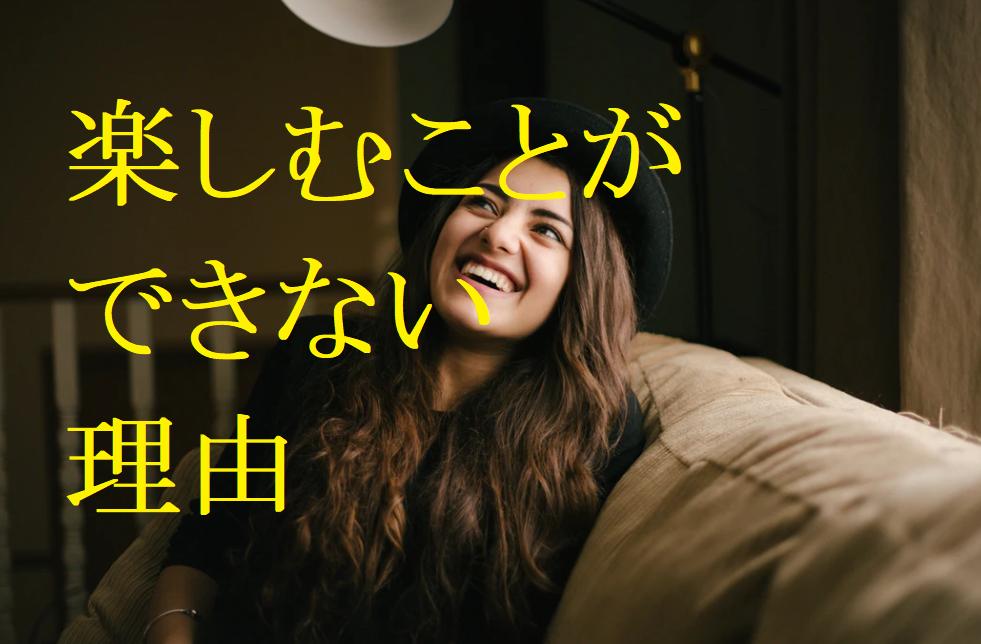 """img src=""""puppy.jpg"""" alt=""""楽しむことができない"""""""