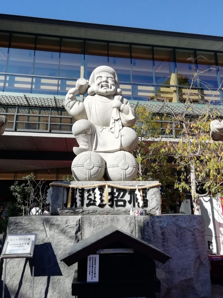 "img src=""puppy.jpg"" alt=""神田明神"""