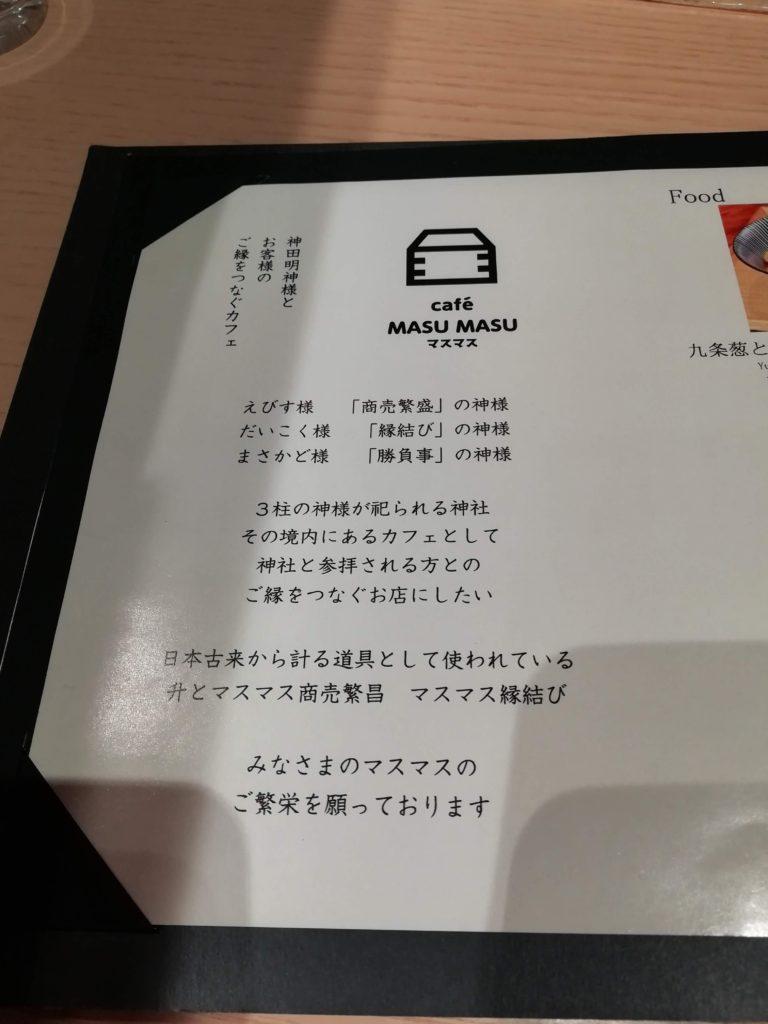 "img src=""puppy.jpg"" alt=""神田明神の文化交流館カフェ"""