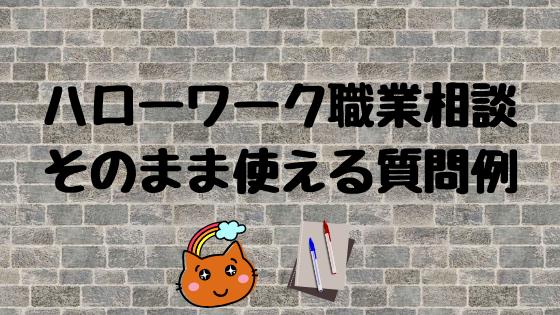 """img src=""""puppy.jpg"""" alt=""""職業相談"""""""