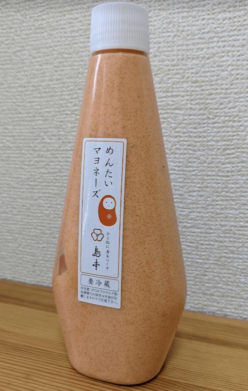 福岡のお取り寄せの明太子「島本」